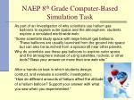 naep 8 th grade computer based simulation task