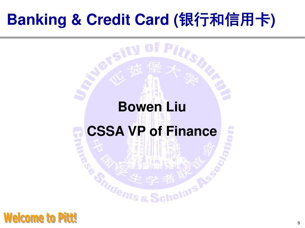Banking & Credit Card (