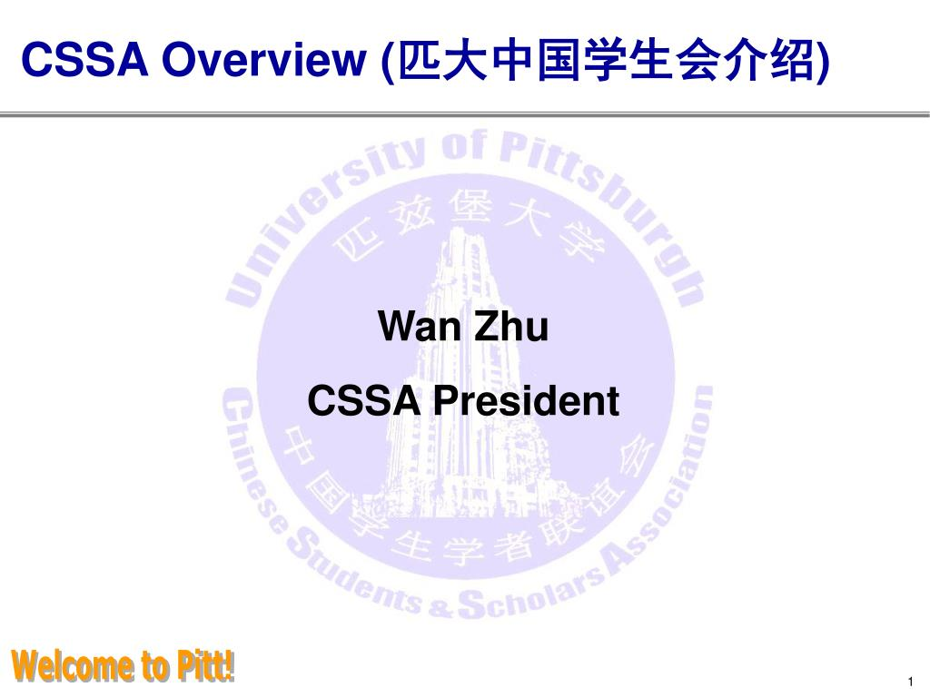CSSA Overview (