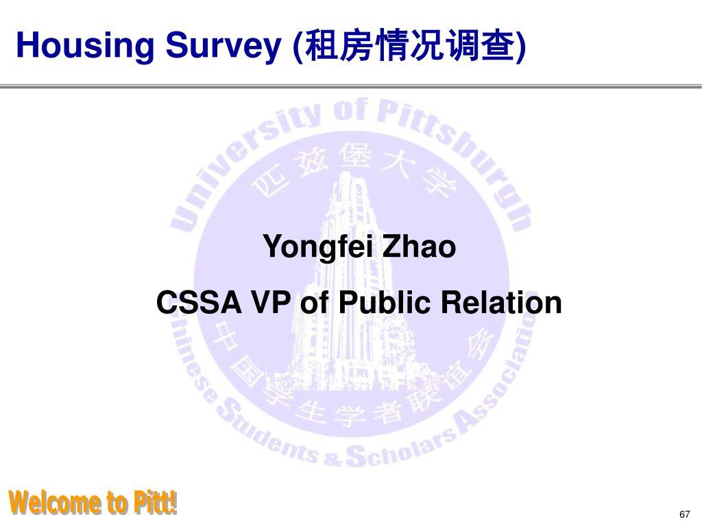 Housing Survey (