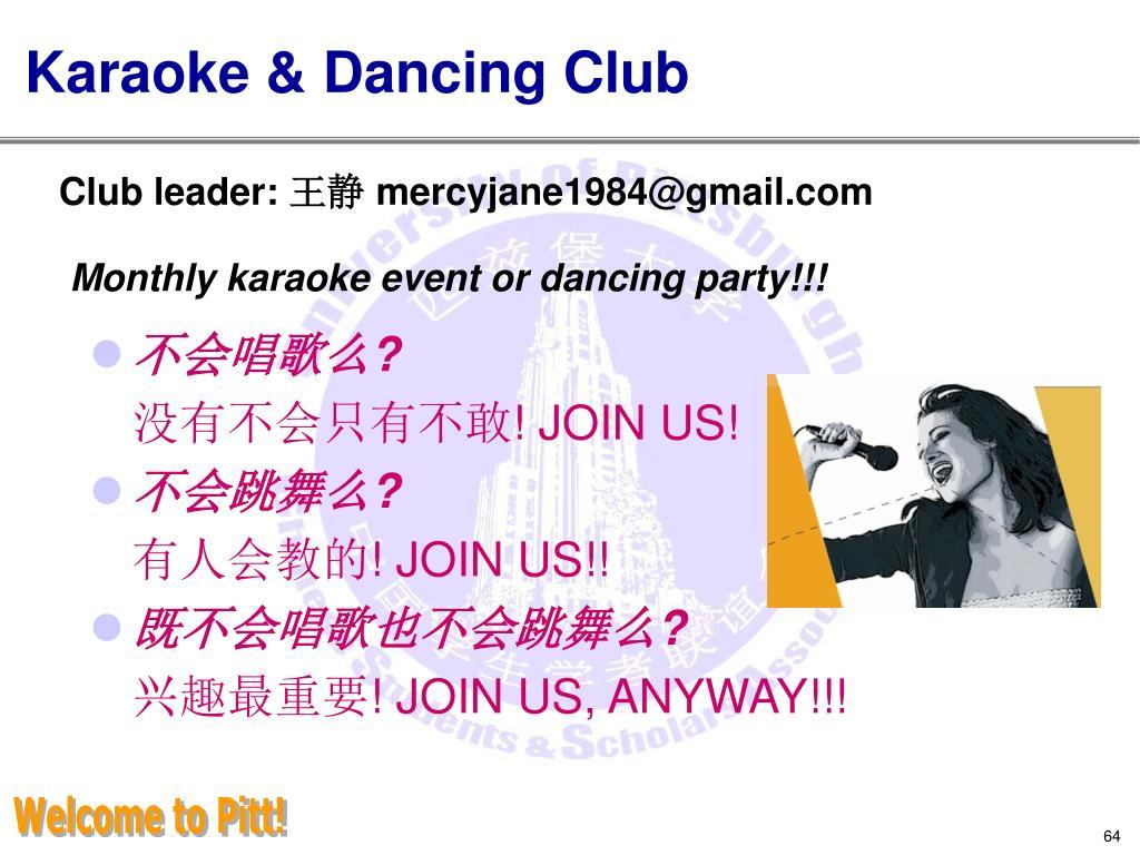 Karaoke & Dancing Club