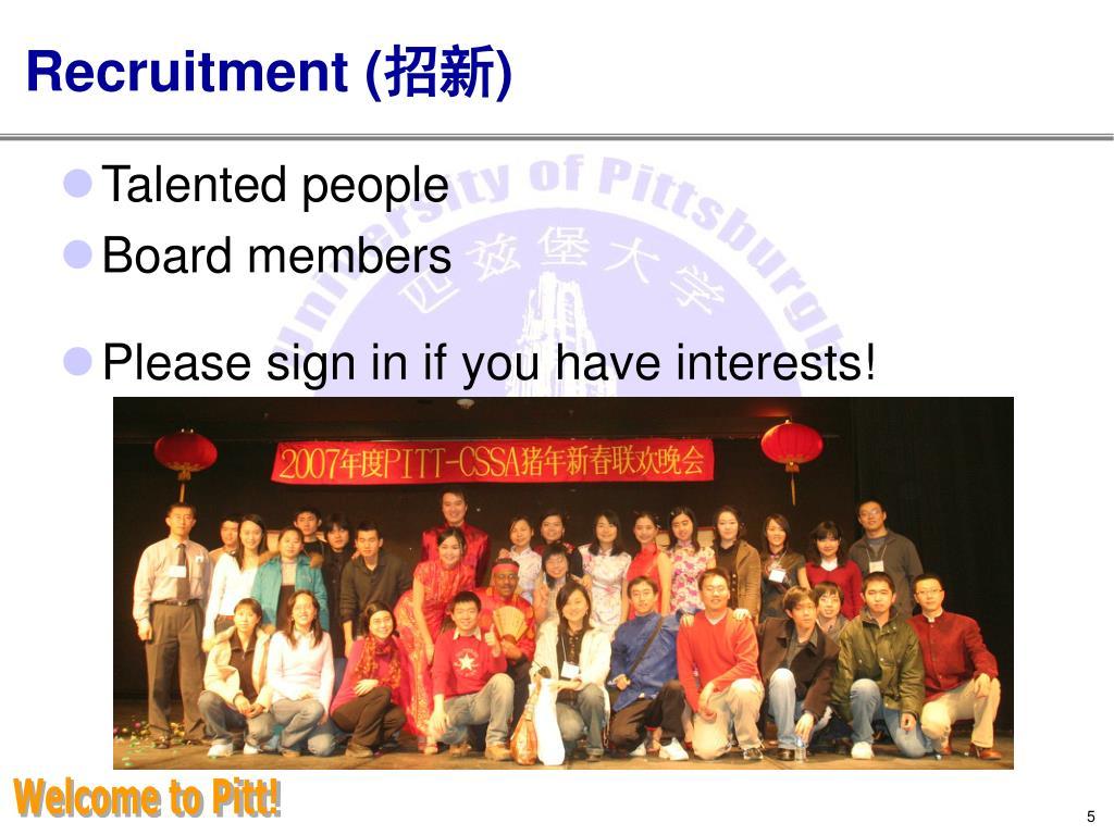 Recruitment (