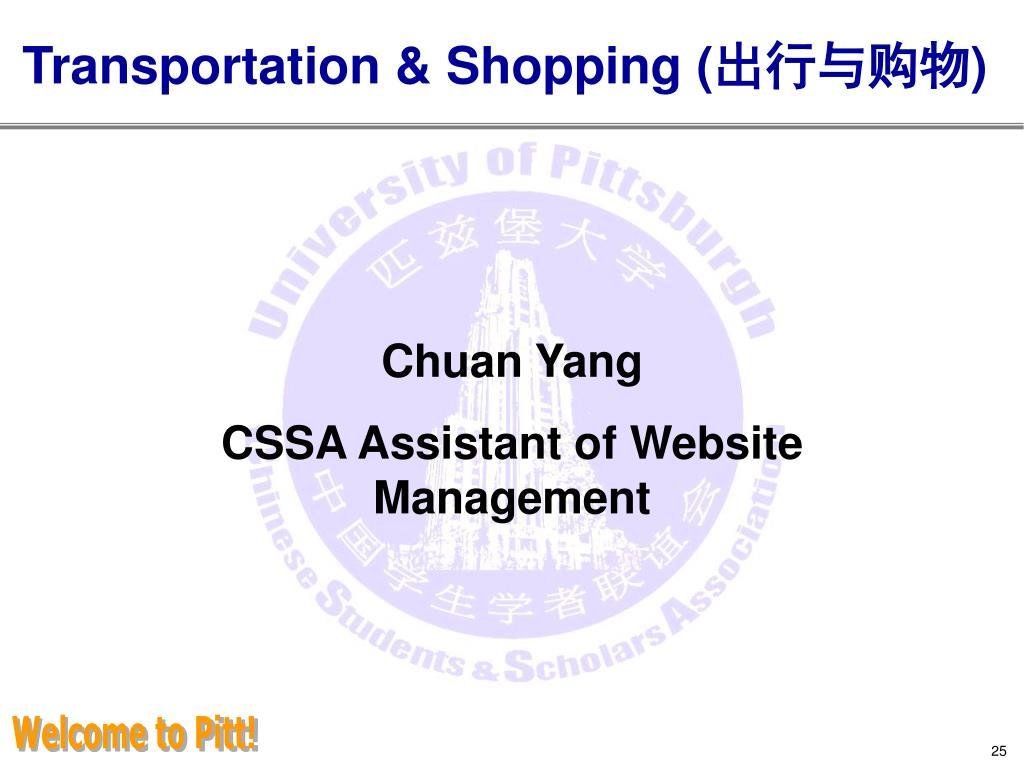 Transportation & Shopping (