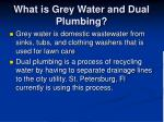 what is grey water and dual plumbing