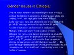 gender issues in ethiopia