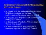 institutional arrangements for implementing hiv aids policies