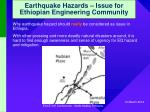 earthquake hazards issue for ethiopian engineering community