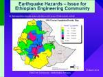 earthquake hazards issue for ethiopian engineering community6