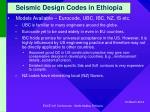 seismic design codes in ethiopia12