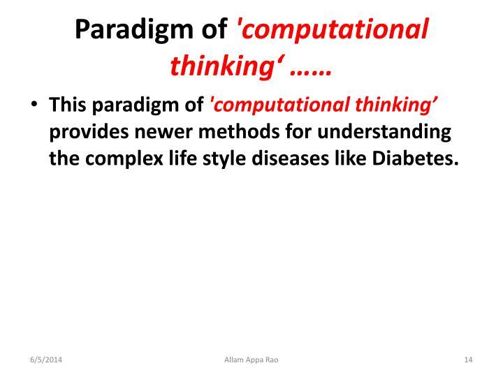 Paradigm of