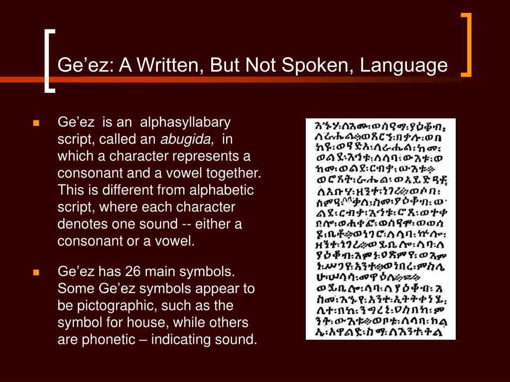Ge'ez: A Written, But Not Spoken, Language