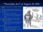 neutrality act of august 31 1935