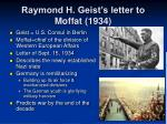 raymond h geist s letter to moffat 1934