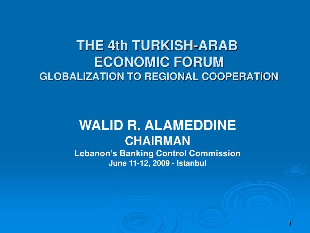 THE 4th TURKISH-ARAB