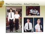 thai universities school uniforms