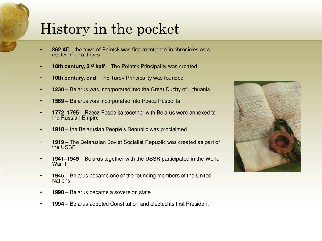 History in the pocket