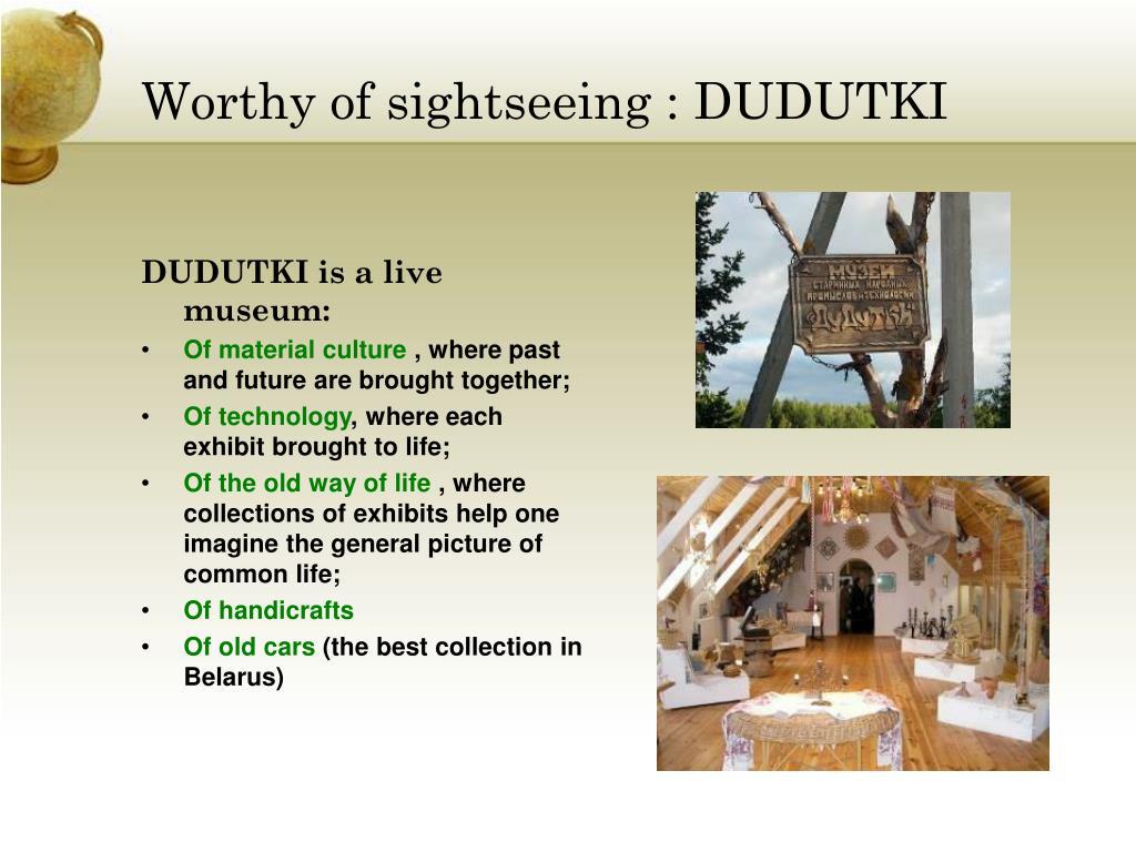 Worthy of sightseeing : DUDUTKI