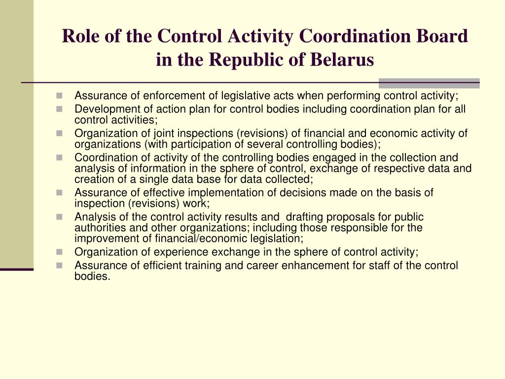 Role of the Control Activity Coordination Board in the Republic of Belarus