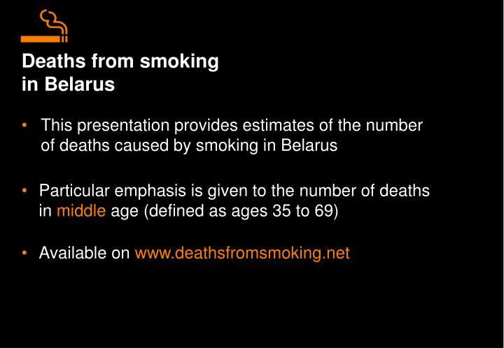 Deaths from smoking in belarus