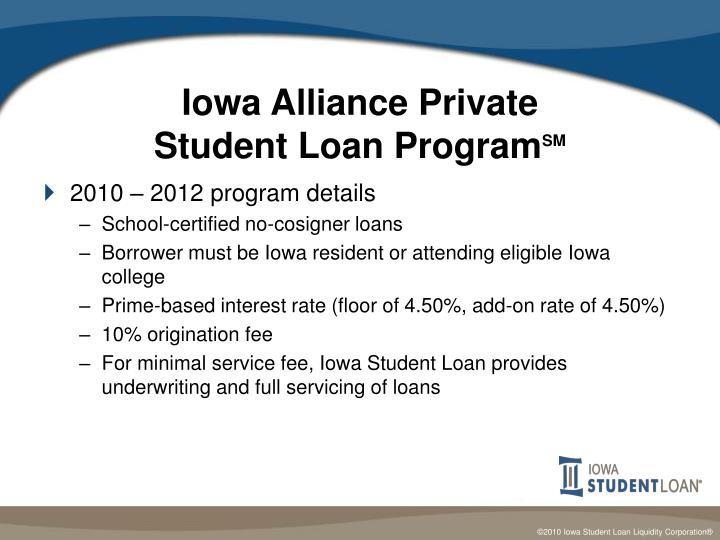 Iowa Alliance Private