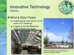 innovative technology stores1