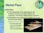 market place2