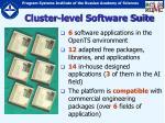 cluster level software suite20