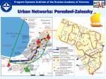 urban networks pereslavl zalessky