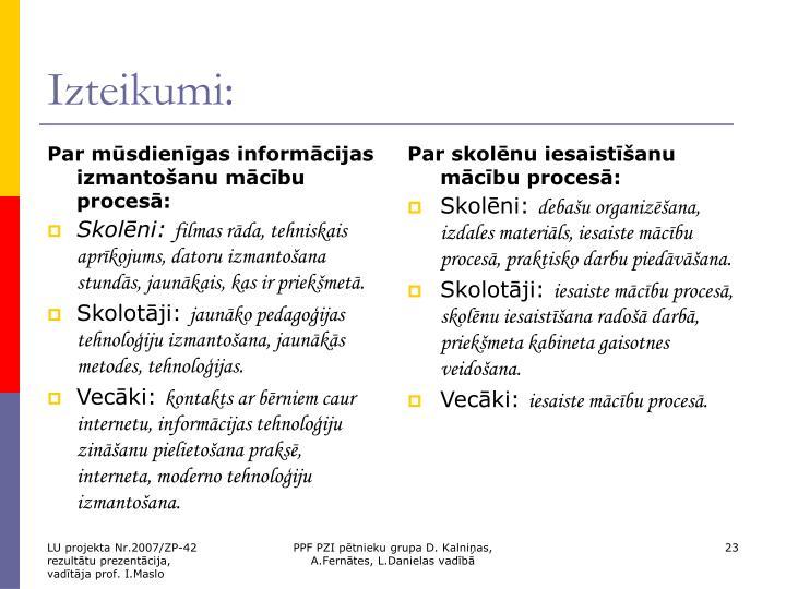 Par mūsdienīgas informācijas izmantošanu mācību procesā: