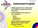 achievement program