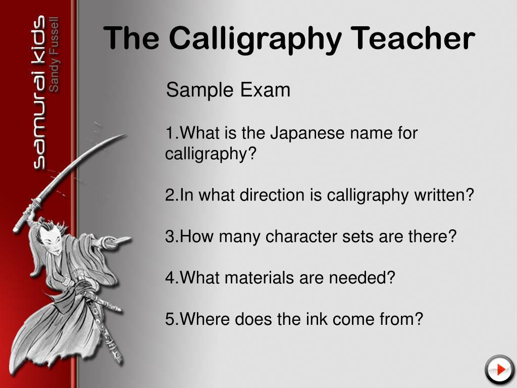 Sample Exam