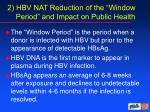 2 hbv nat reduction of the window period and impact on public health