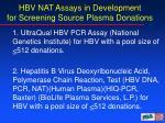 hbv nat assays in development for screening source plasma donations