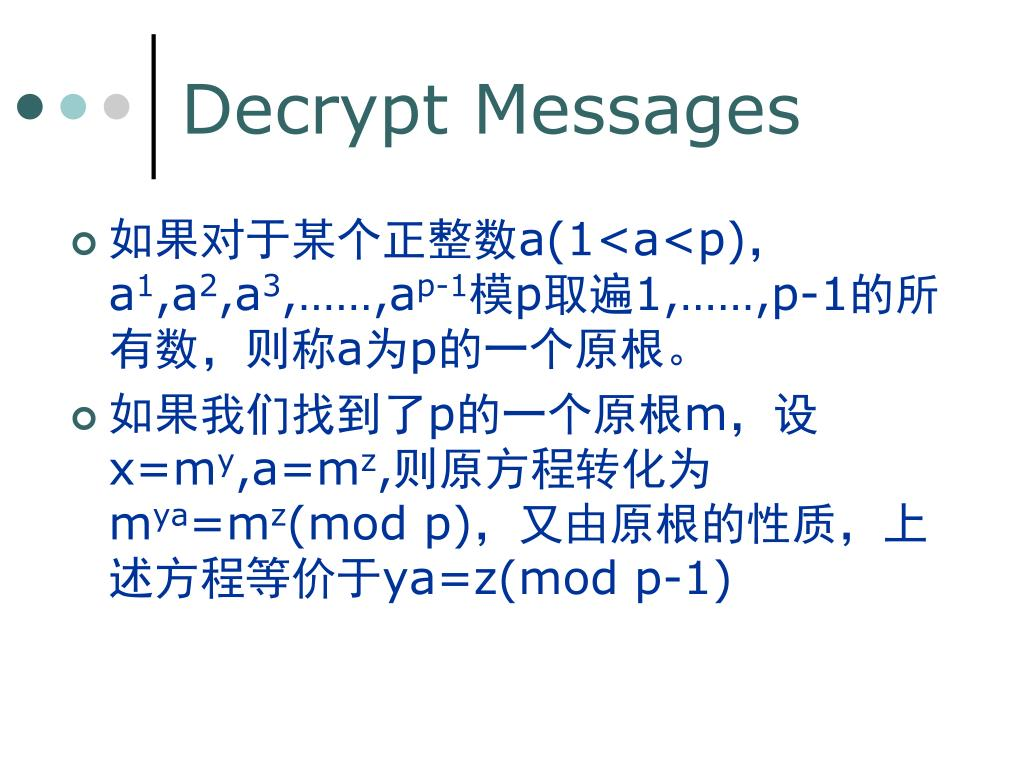 Decrypt Messages