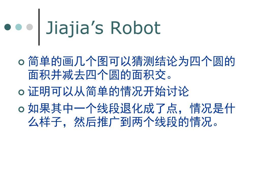 Jiajia's Robot