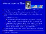 manchu impact on china