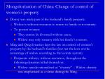 mongolorization of china change of control of women s property
