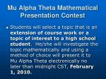 mu alpha theta mathematical presentation contest