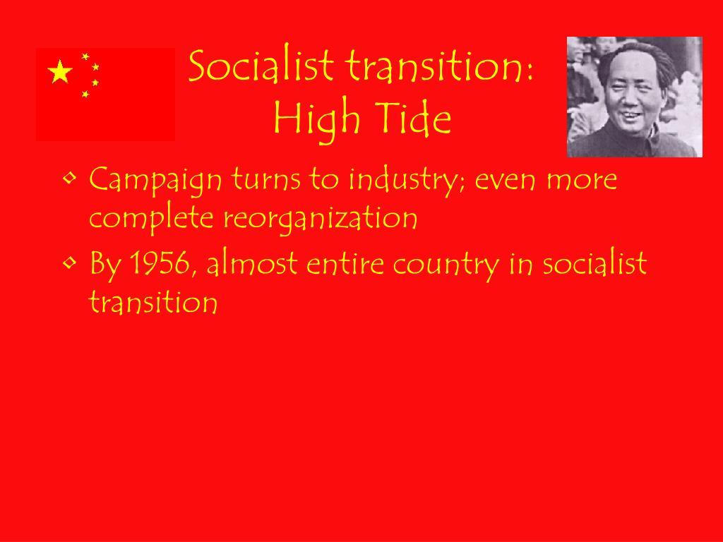 Socialist transition: High Tide