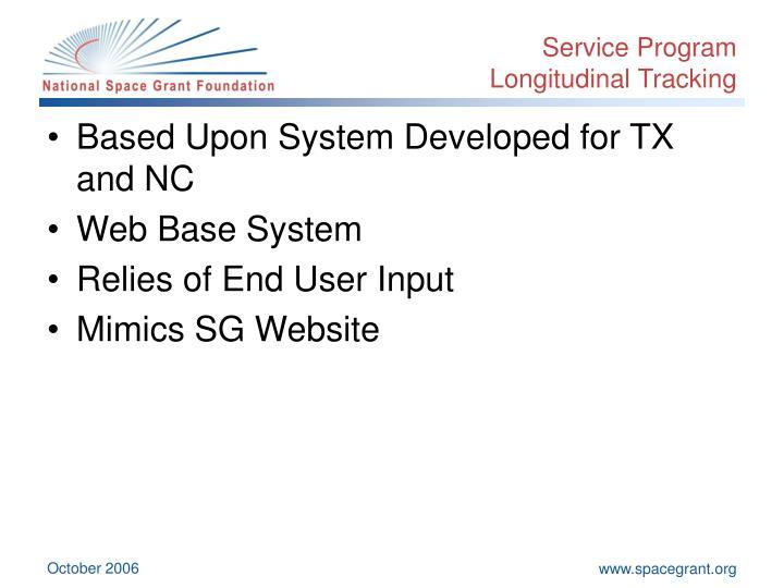 Service Program