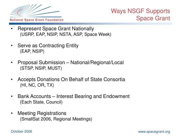 Ways NSGF Supports