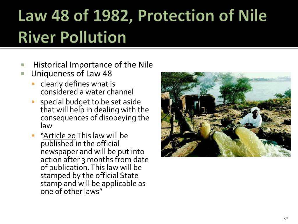 Law 48 of 1982, Protection of Nile River Pollution