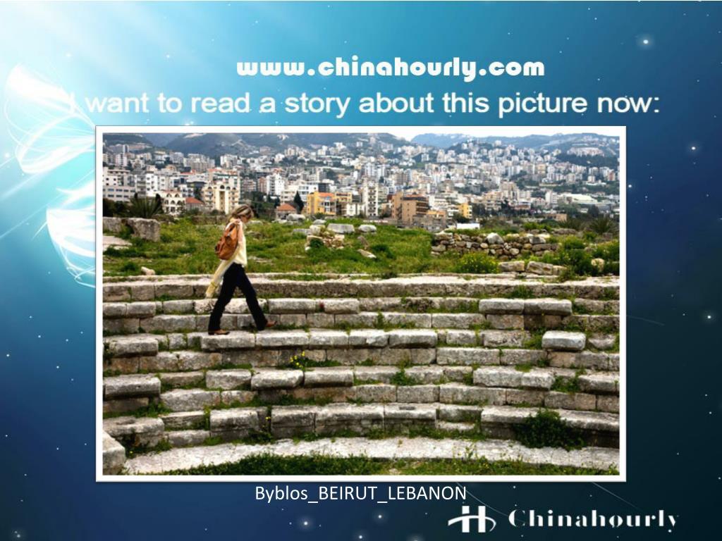 Byblos_BEIRUT_LEBANON