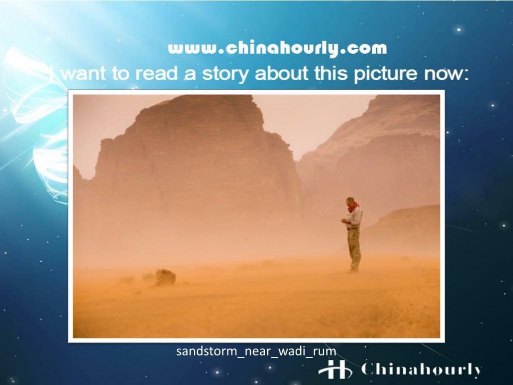 sandstorm_near_wadi_rum