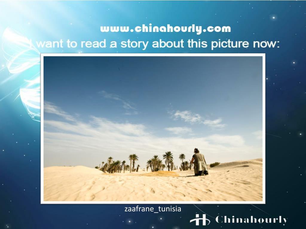 zaafrane_tunisia