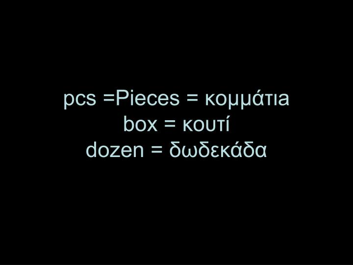 Pcs pieces a box dozen
