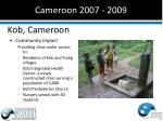 cameroon 2007 2009