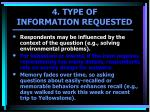 4 type of information requested1
