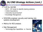 ia cnd strategy actions cont