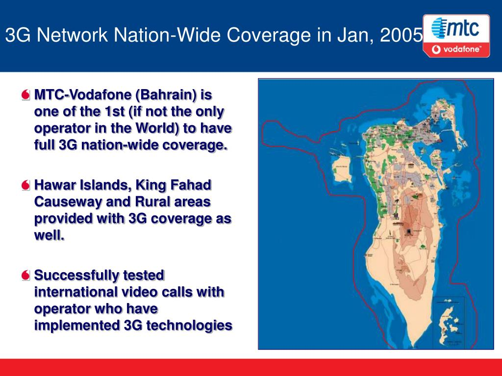 3G Network Nation-Wide Coverage in Jan, 2005